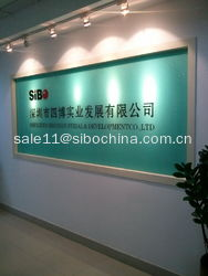 Shenzhen Sibo Industrial & Development Co., Ltd.